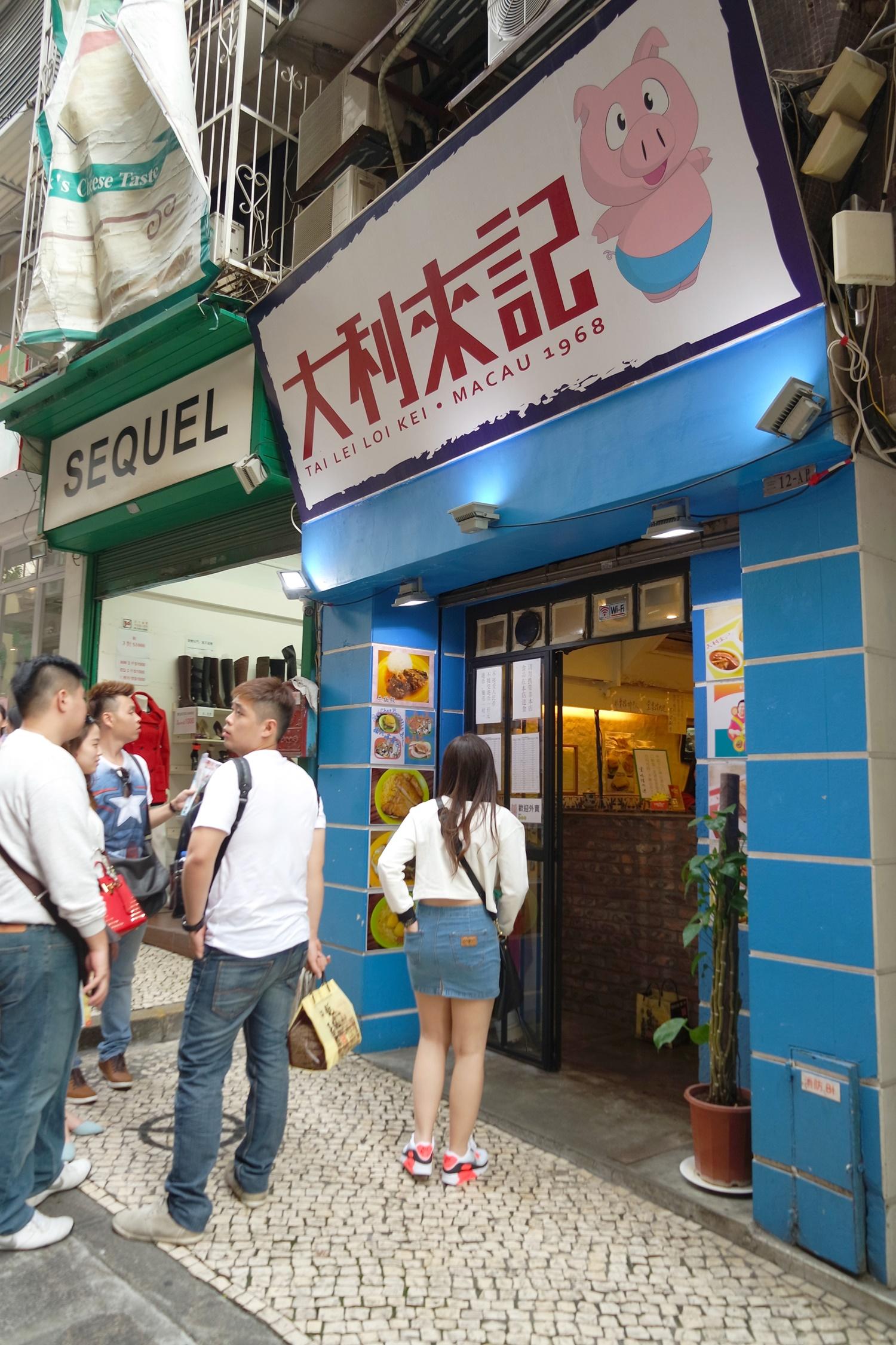 Tai Lei Loi Kei - Macau Pork Chop