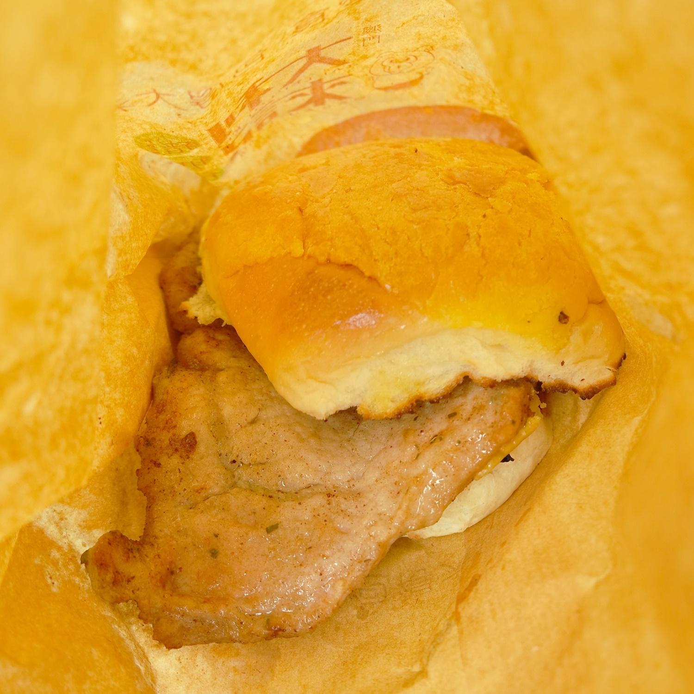 猪扒菠萝包 Macau Pork Chop Bo Luo Bun