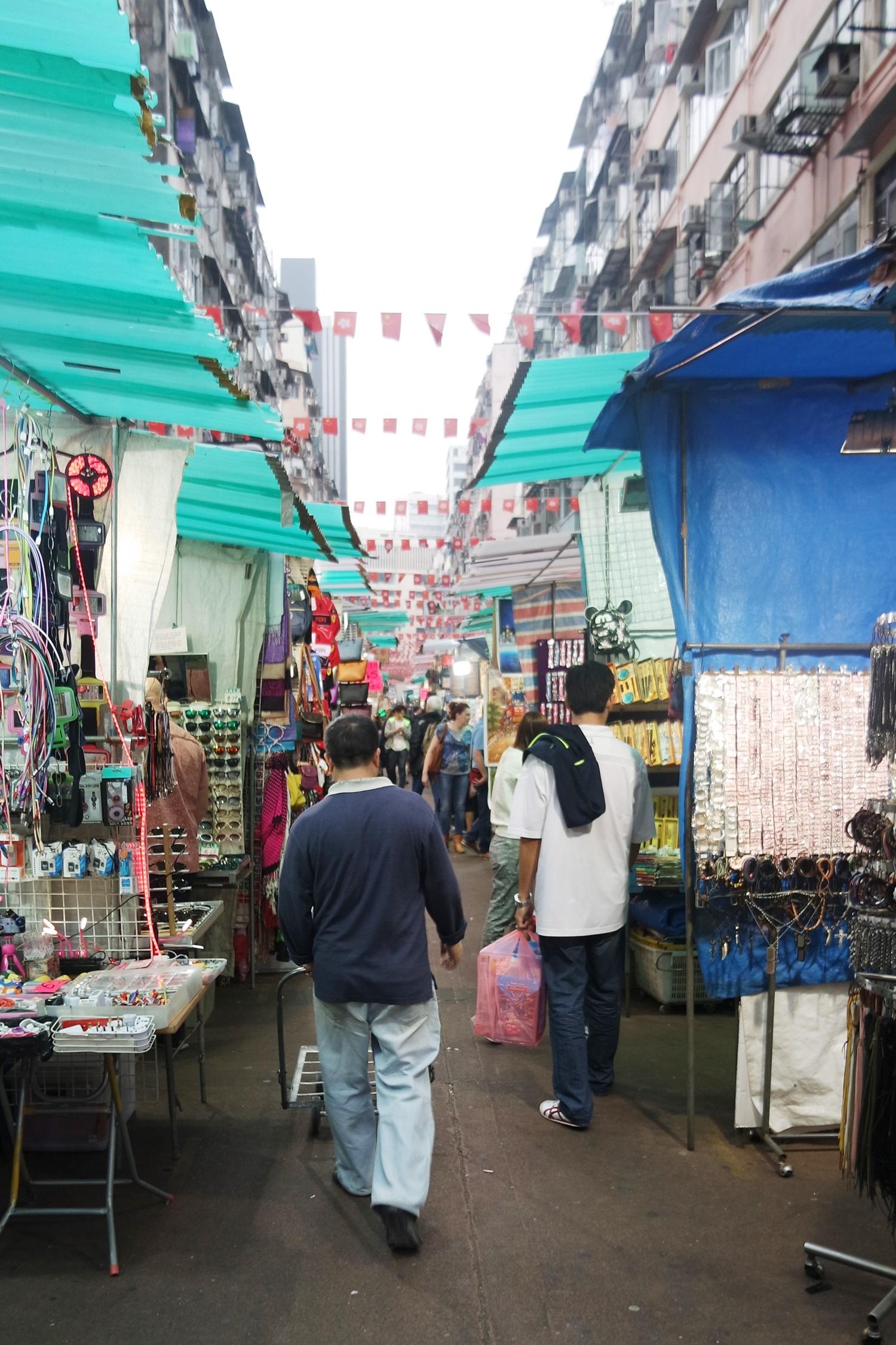Temple Street, Yau Ma Tei, Kowloon