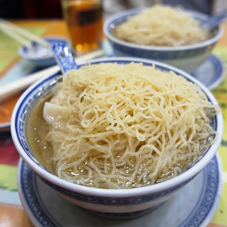 麥奀雲吞麵世家 Mak Noodles