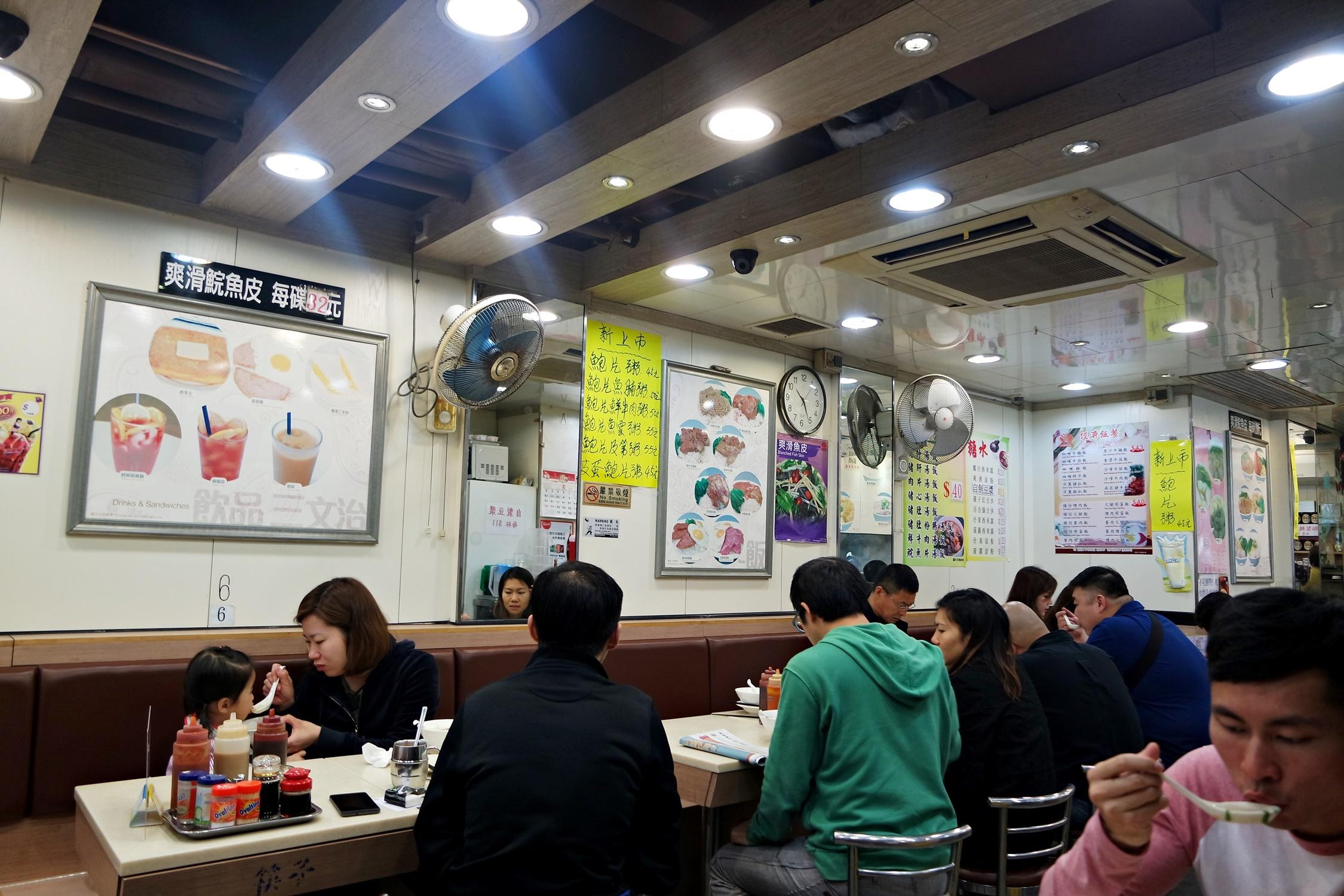 Hung Lee restaurant at Tsim Sha Tsui