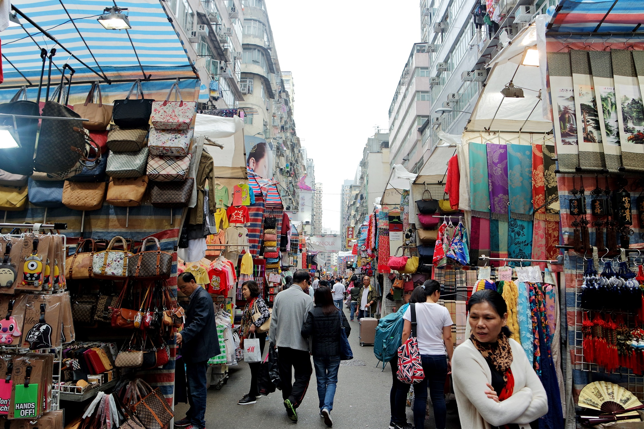 Ladies' Market
