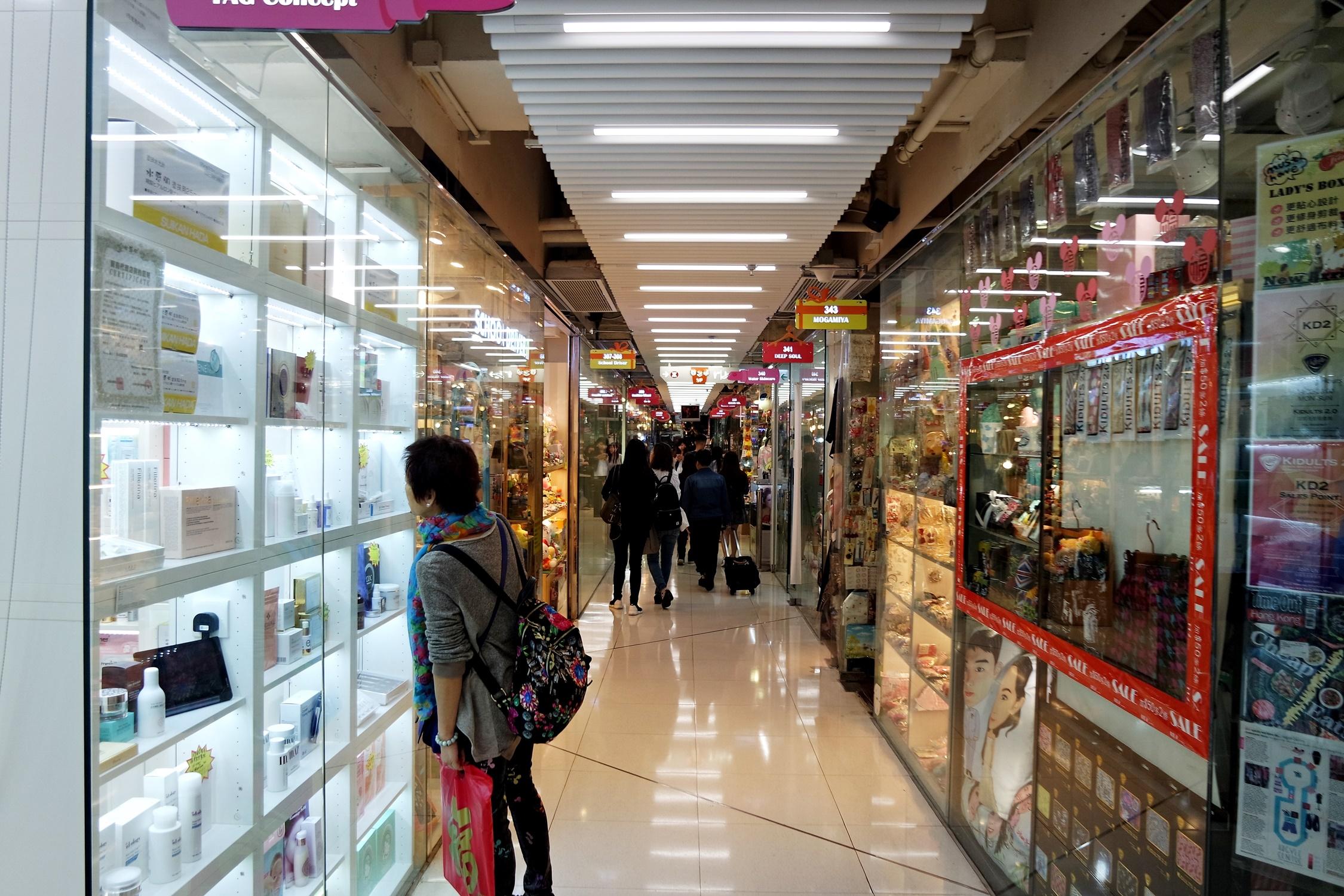 新之城 Mong Kok New Town Mall