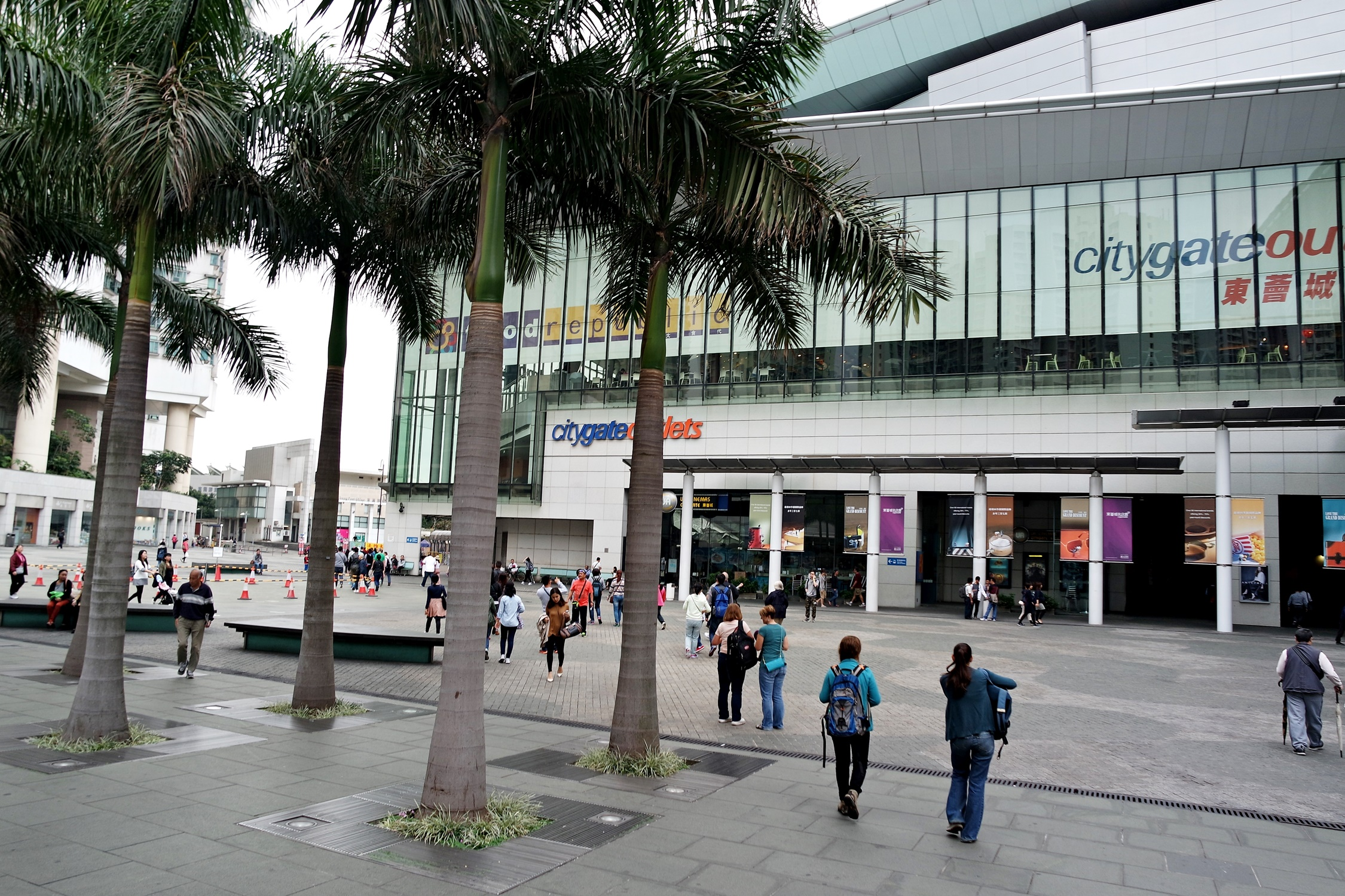 Citygate Outlets