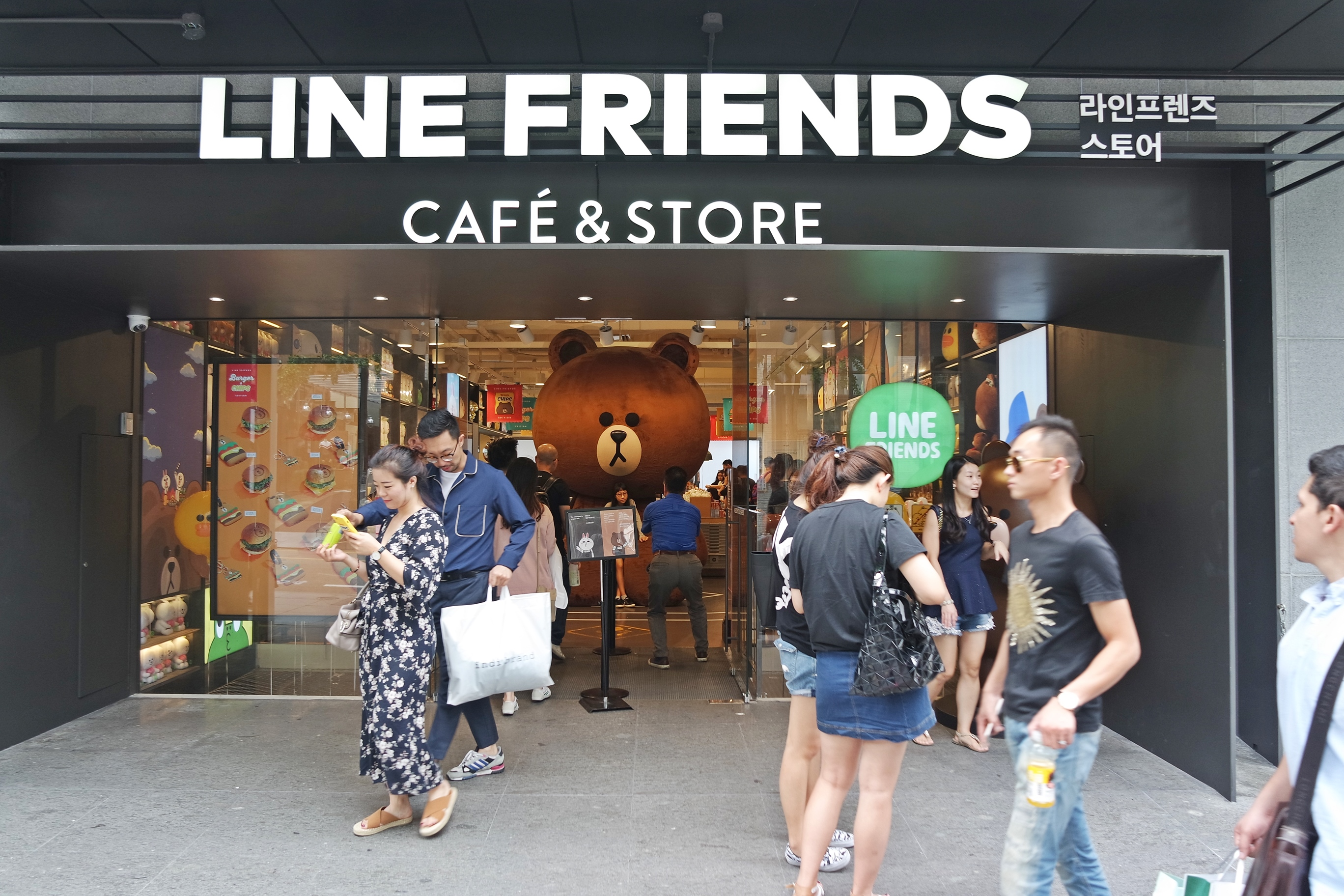 Line Friends Store & Cafe Seoul