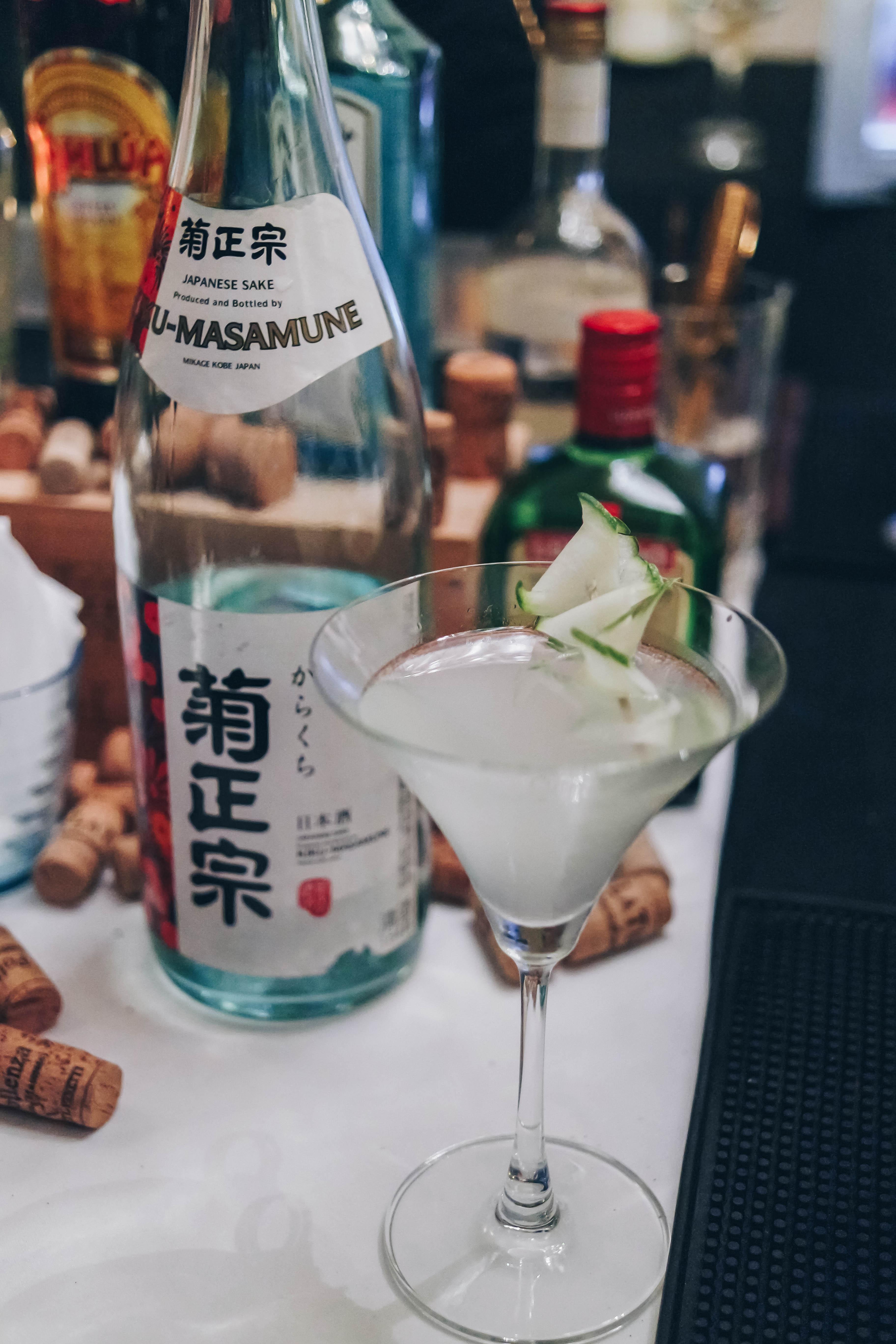 Sake Cucumber