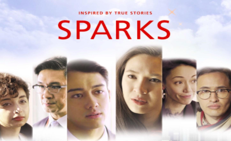 DBS Sparks