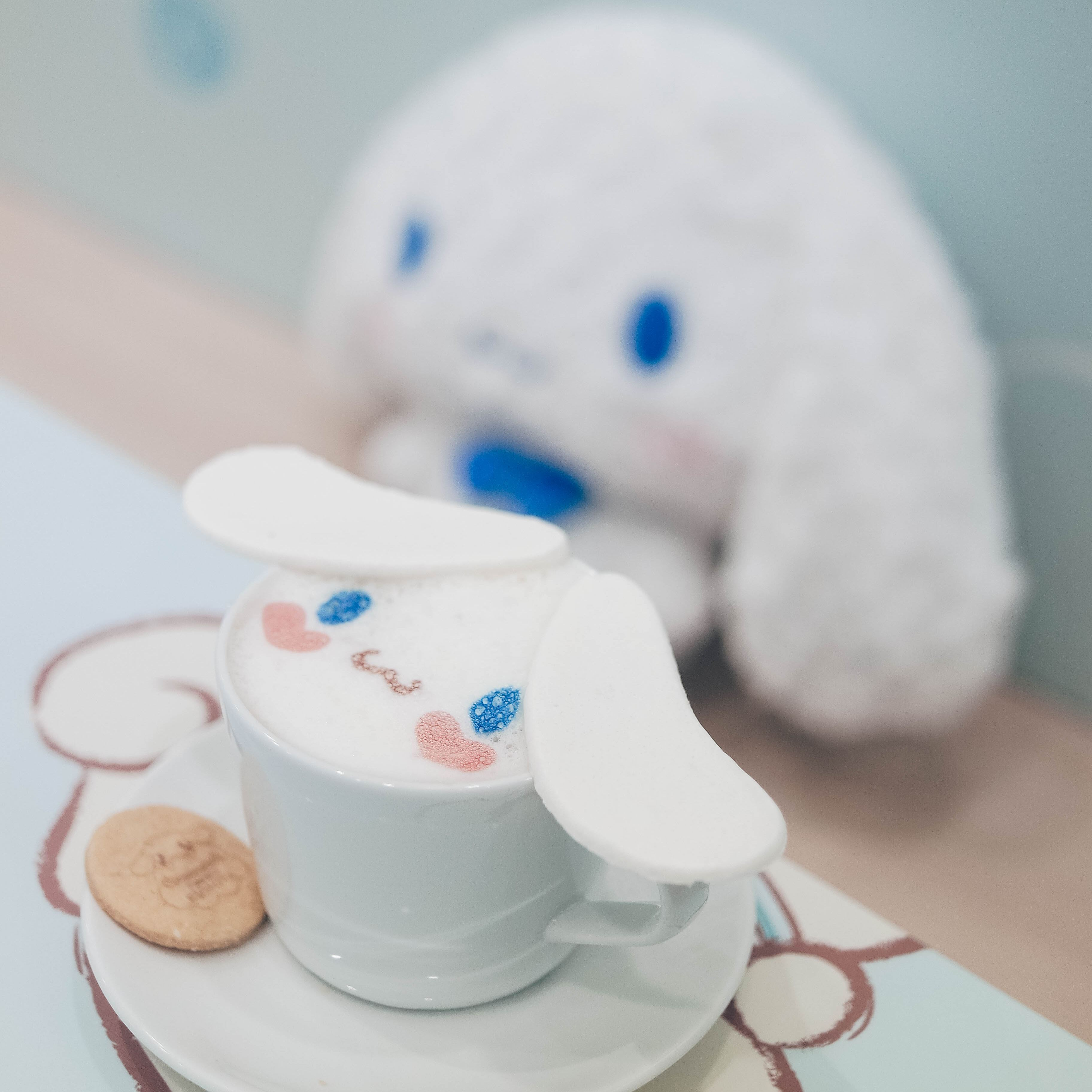 Kiss Me Sweet Cafe Latte