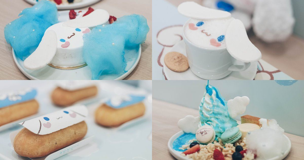 Cute Cinnamoroll Pop Up Cafe - Kumoya (Lavender MRT)