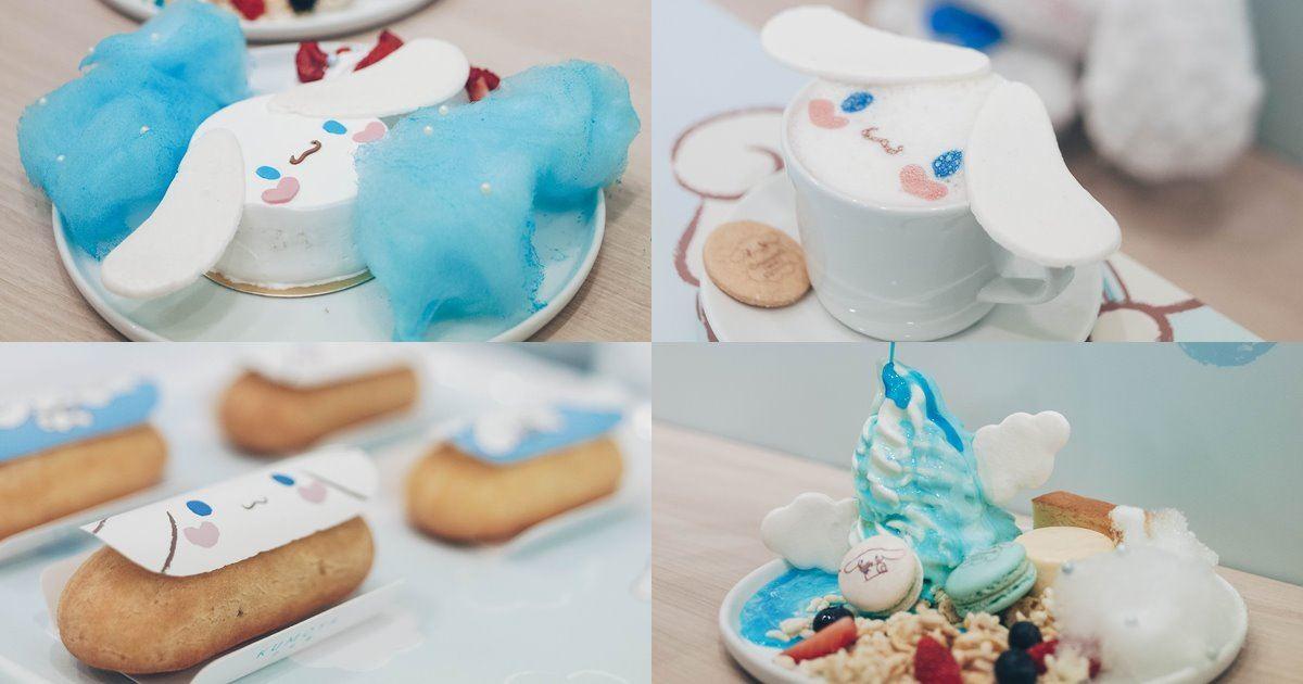 Cute Cinnamoroll Pop Up Cafe - Kumoya (Lavender MRT)