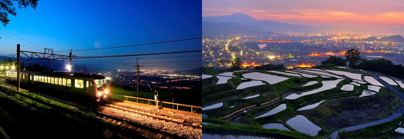 Night View Obasute