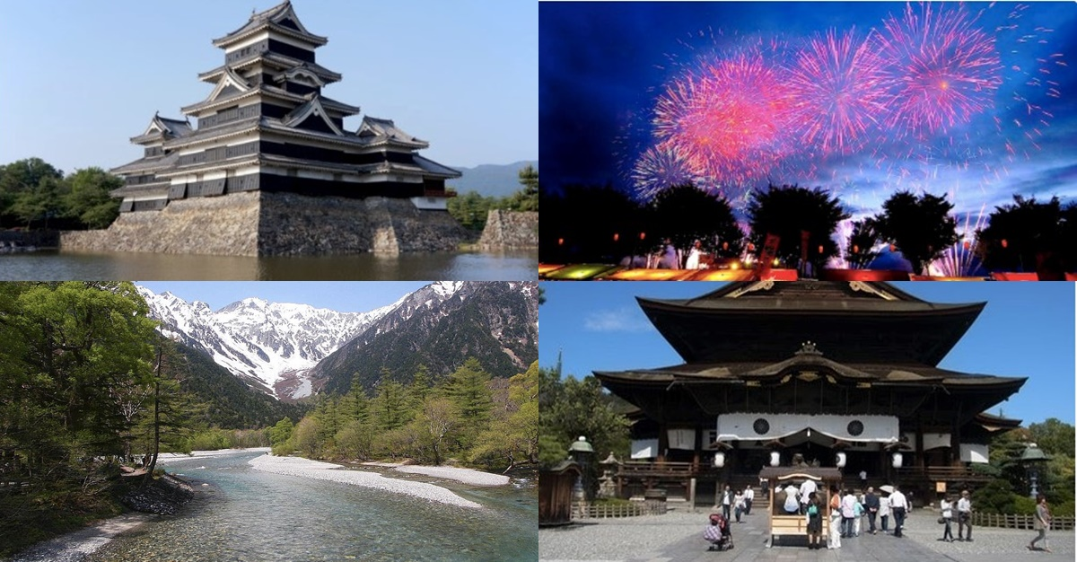 Things to do at Nagano