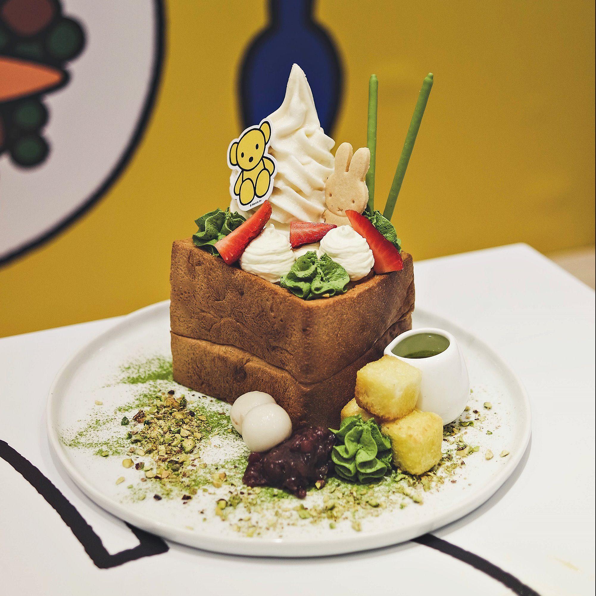 Matcha Mountain Azuki Shibuya Toast - Miffy Character Themed Cafe - Kumoya