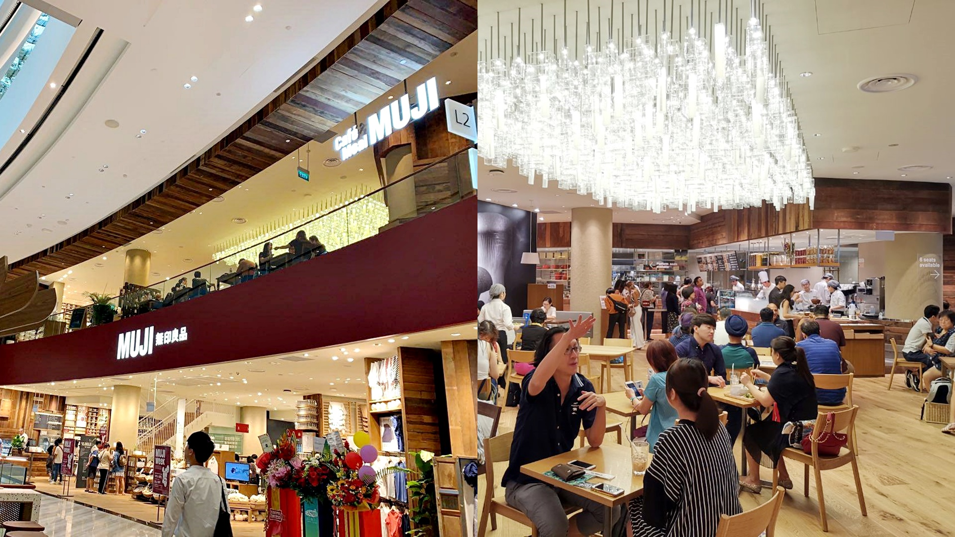 Muji_Jewel Changi Airport