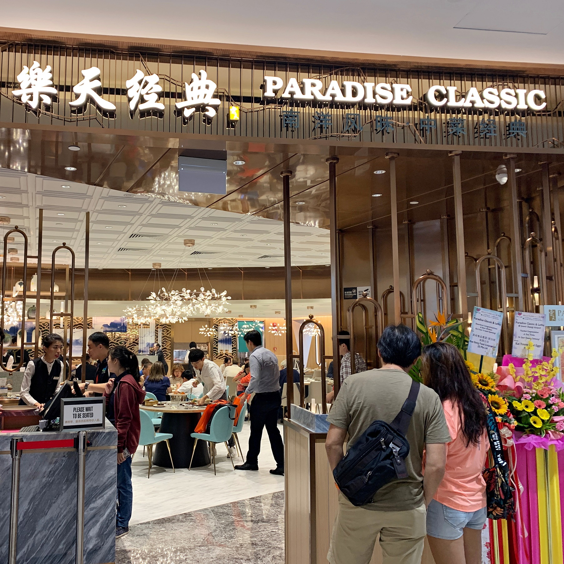 Paradise Classic_ Jewel Changi Airport