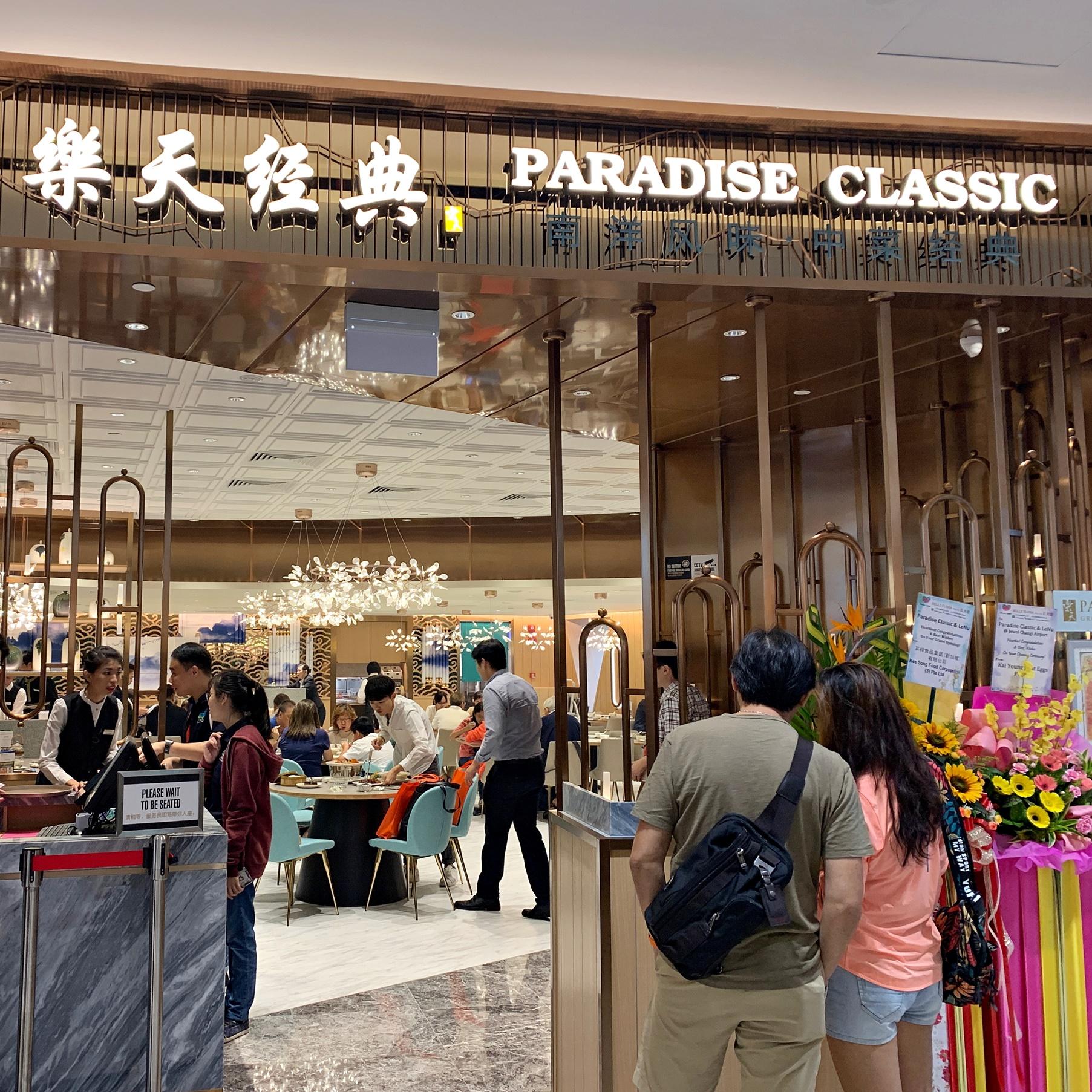 Paradise Classic_ Jewel Changi Airport