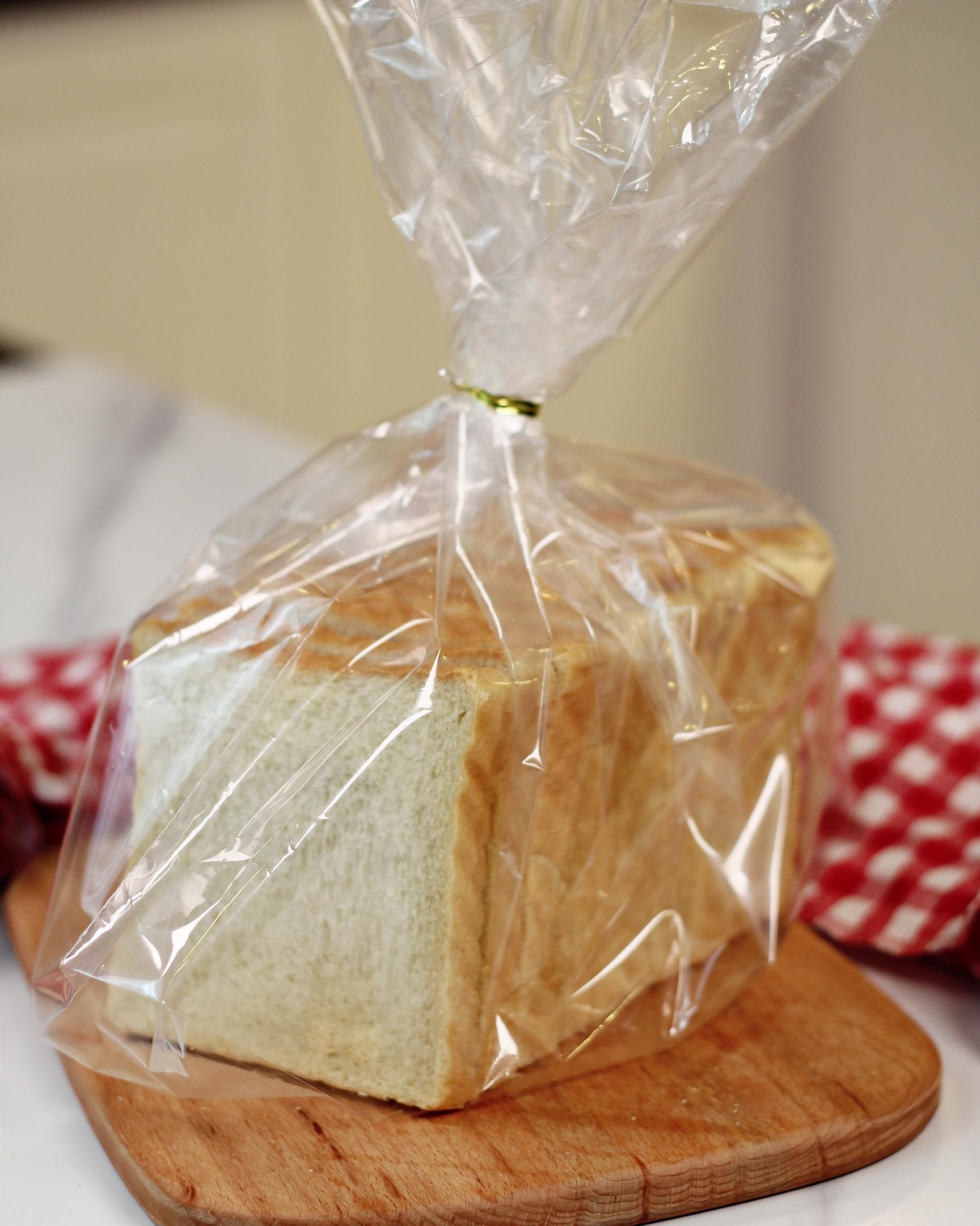 Vegan White Bread (Eggless & Dairy-free) recipe
